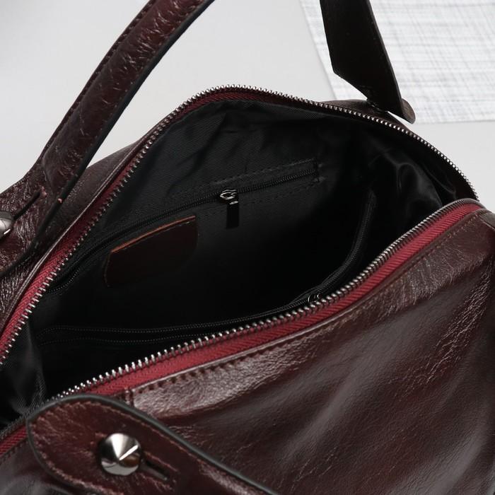 Сумка женская, отдел на молнии, 2 наружных кармана, длинный ремень, цвет бордовый