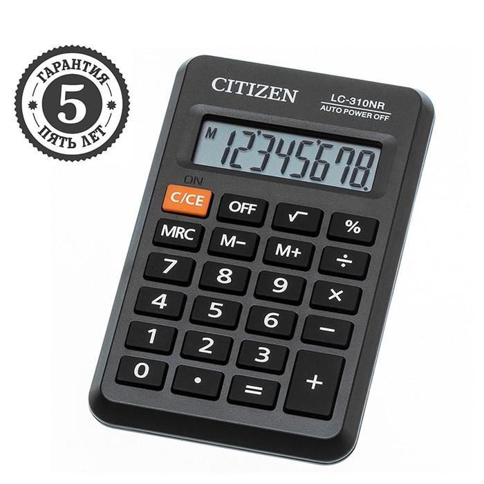 Калькулятор карманный 8-разрядный, 69х115х23 мм, питание от батарейки, чёрный LC310NR - фото 443620423