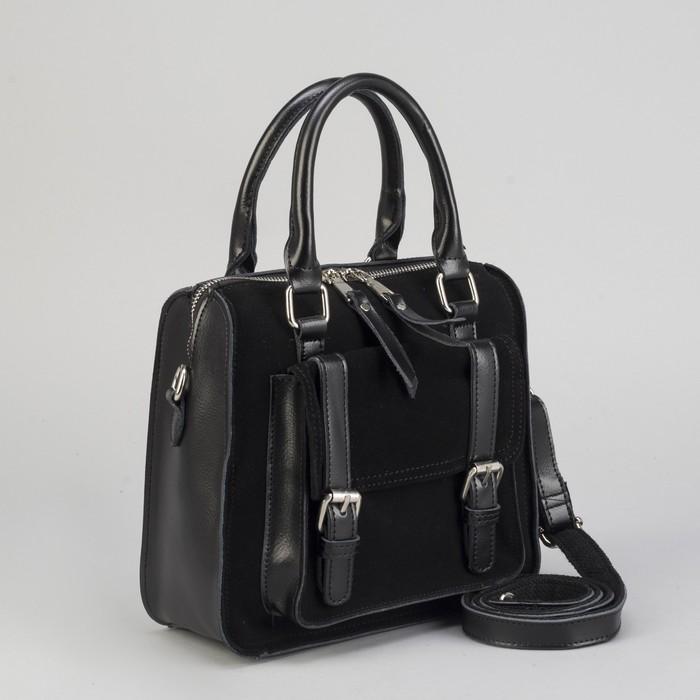 Сумка женская, отдел на молнии, 2 наружных кармана, длинный ремень, цвет чёрный