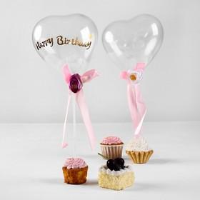 """Шар-топпер латексный 5"""" «С днём рождения», палочки, ленты с цветами, перья, 2 шт."""