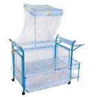 Детская кроватка «Мамина нежность», с балдахином, люлькой, пеленальным столиком, цвета МИКС