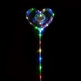 """A glowing ball of polymer 20"""" """"Heart"""" MIX color"""