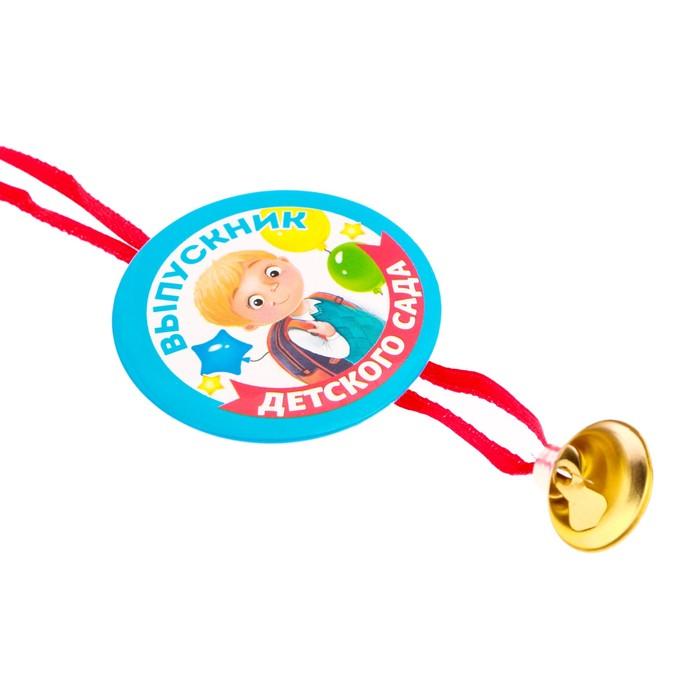 Фото с надписью выпускник детского сада, днем рождения открытки