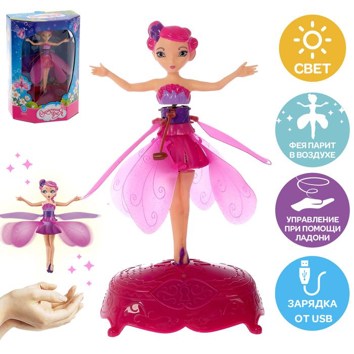 """Кукла летающая и парящая """"Сказочная фея Лилия"""", световой эффект, USB-кабель, МИКС"""