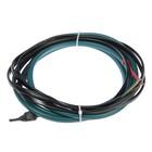 Греющий кабель SpyHeat «Поток» SHFD-13-25-2, комплект, 2 м, 25 Вт