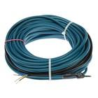 Греющий кабель SpyHeat «Поток» SHFD-13-250-19, комплект, 19 м, 250 Вт