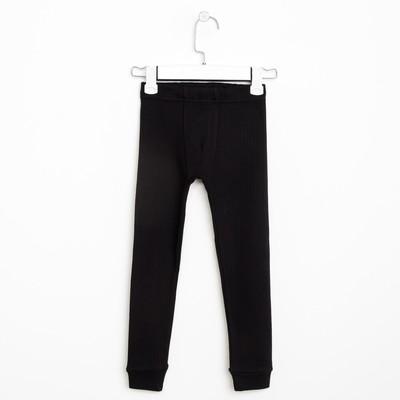 Кальсоны для мальчика А.943, черный, рост 110(60)