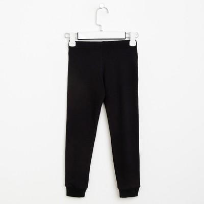 Кальсоны для мальчика А.944, черный, рост 116(64)
