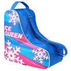 Сумка для коньков и роликовых коньков Ice Queen