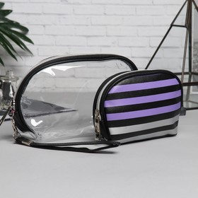Set of cosmetic bags 2 in 1, division zipper, color lilac