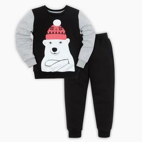 """Комплект для мальчика: джемпер и брюки KAFTAN """"Медведь в шапке"""", чёрный, р-р 36, рост 134-140 см"""