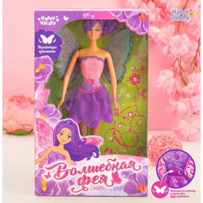 Кукла с порхающими крыльями «Волшебная фея», фиолетовая