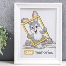 Photo frame plastic L-1 15x21 cm, white, with safety glass