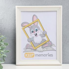 Photo frame plastic L-1 15x21 cm, mother of pearl, with safety glass
