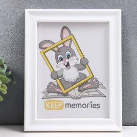 Photo frame plastic L-6 15x21 cm, white, with safety glass