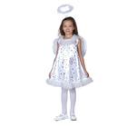 """Карнавальный костюм """"Звёздный ангел"""", нимб, платье, крылья, р-р 28, рост 98-104 см"""