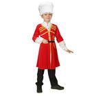 Костюм для лезгинки, для мальчика: папаха, черкеска, р-р 28, рост 98-104 см, цвет красный