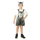 """Карнавальный костюм """"Волчонок"""", атлас, полукомбинезон, головной убор, р-р 28, рост 98-104 см"""