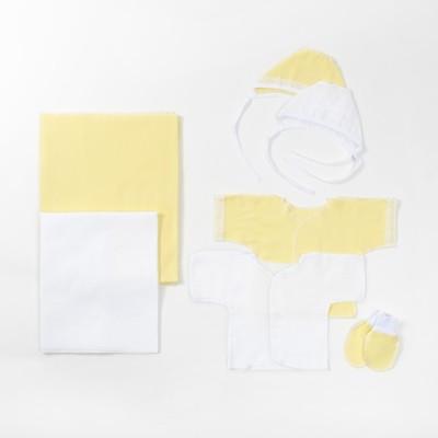 Комплект (2 пелёнки, 2 распашонки, 2 чепчика, царапки) рост 68 см, цвет желтый 0044