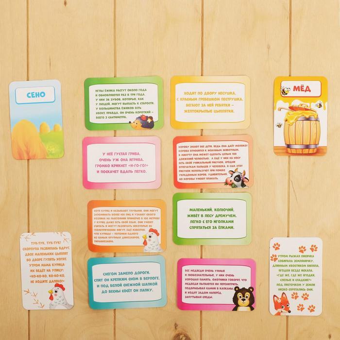 Обучающие часики «Изучаем животных» с набором карточек