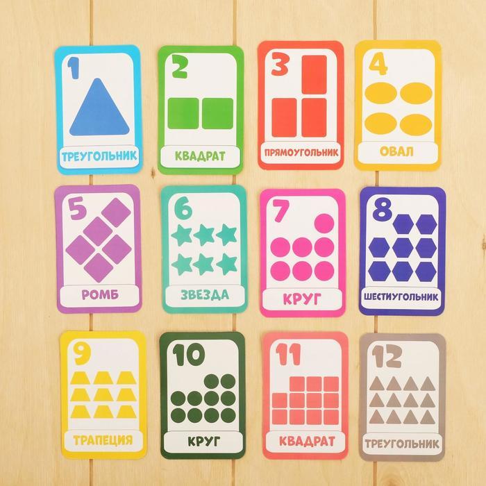 Обучающие часики «Изучаем время» с набором карточек «Мой день», «Цвета, формы и счёт»
