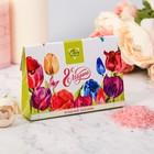 """Соль для ванн """"С 8 марта"""" с ароматом ягодного чизкейка, 150 г"""