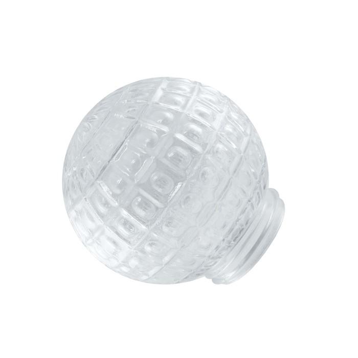 """Рассеиватель TDM 62-020-А 85 """"Ежик"""", шар, стекло, прозрачный"""