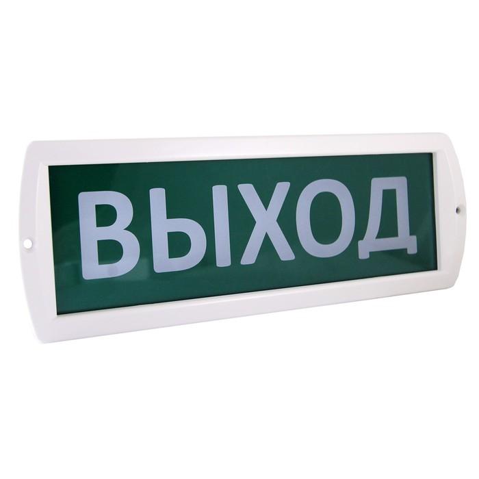 """Оповещатель охранно-пожарный световой TDM """"Топаз-220 Выход"""", 220 В, IP52"""