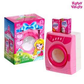 Бытовая техника «Стиральная машина», световые и звуковые эффекты, барабан вращается, цвет розовый