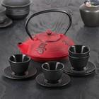 """Набор для чайной церемонии на 4 персоны """"Китайская мудрость"""", 9 предметов, чайник 800 мл, чашки 100 мл"""