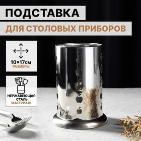 {{photo.Alt || photo.Description || 'Подставка для столовых приборов «Яблочко», 10×17 см'}}