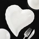 """Блюдо сервировочное 17х16х2 см """"Сердце"""""""