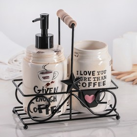 "A set of dishes ""Coffee"", 2 pieces: the detergent dispenser 500 ml, glass 500 ml, stand"