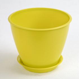 Кашпо с поддоном 1,1 л 'Мальта', цвет жёлтый Ош