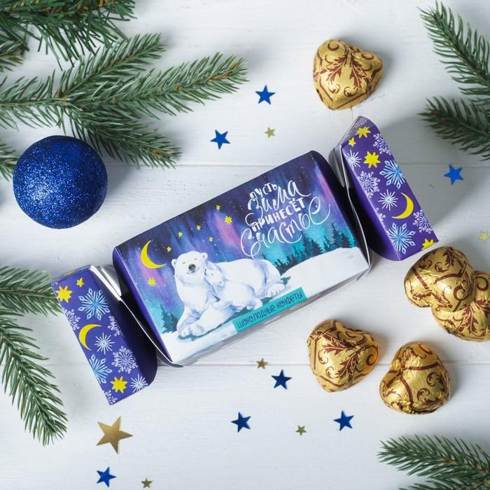 """Шоколадные конфеты в хлопушке """"Пусть зима принесет счастье"""""""