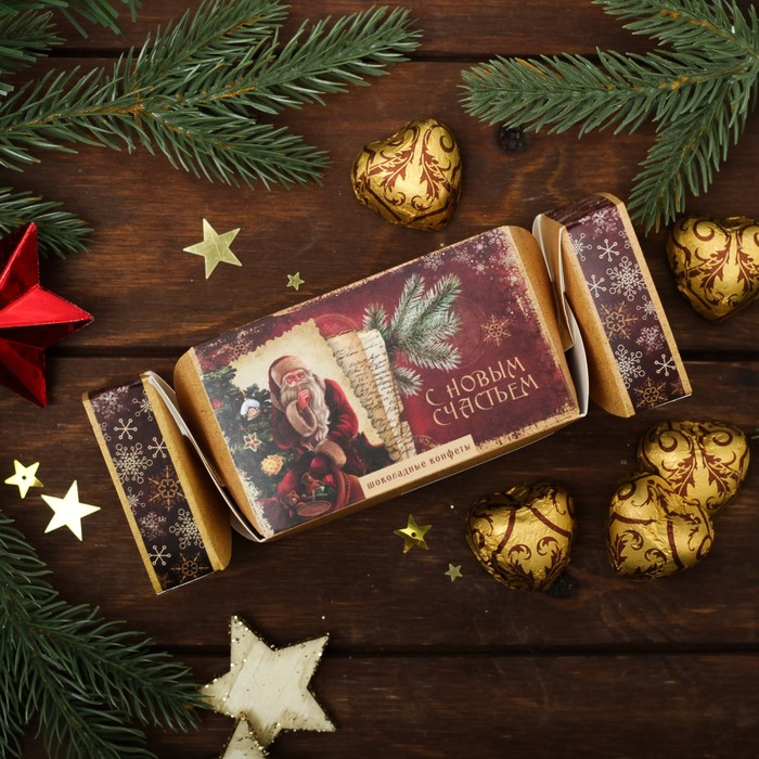 """Шоколадные конфеты в хлопушке """"С Новым годом, с новым счастьем"""""""