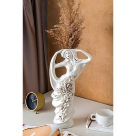 """Ваза настольная """"Лолита"""", белая, лепка, керамика, 42 см"""