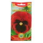 "Семена цветов Виола ""Альпийский жар"", Дв, 0,1 г"