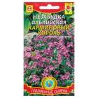 """Семена цветов Незабудка альпийская """"Карминовый король"""", Дв, 0,1 г"""