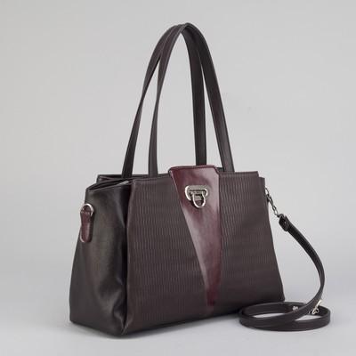 7ec5b3c50cfb Сумка женская, отдел на молнии, 3 наружных кармана, длинный ремень, цвет  баклажановый