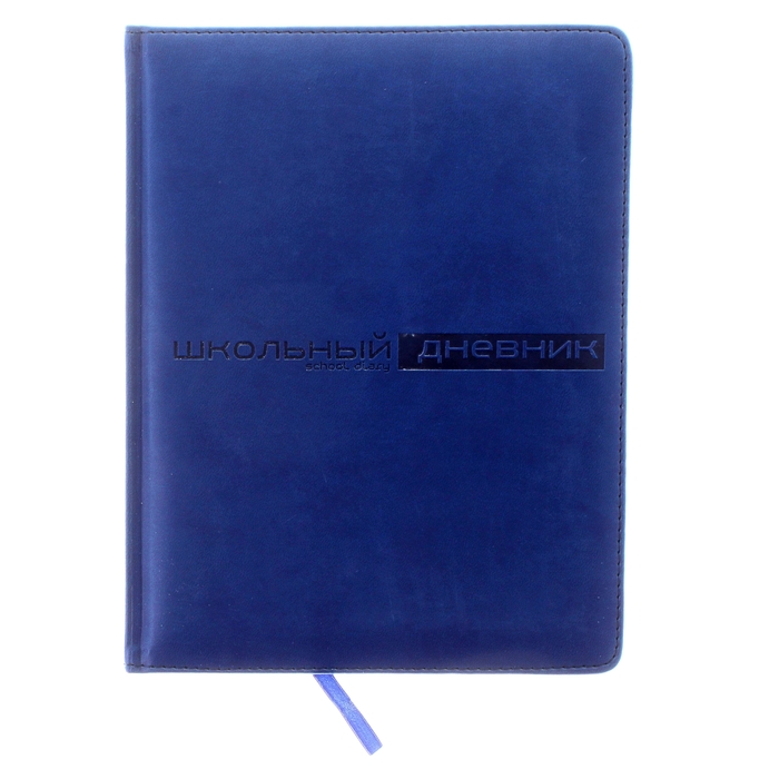 Дневник VELVET синий