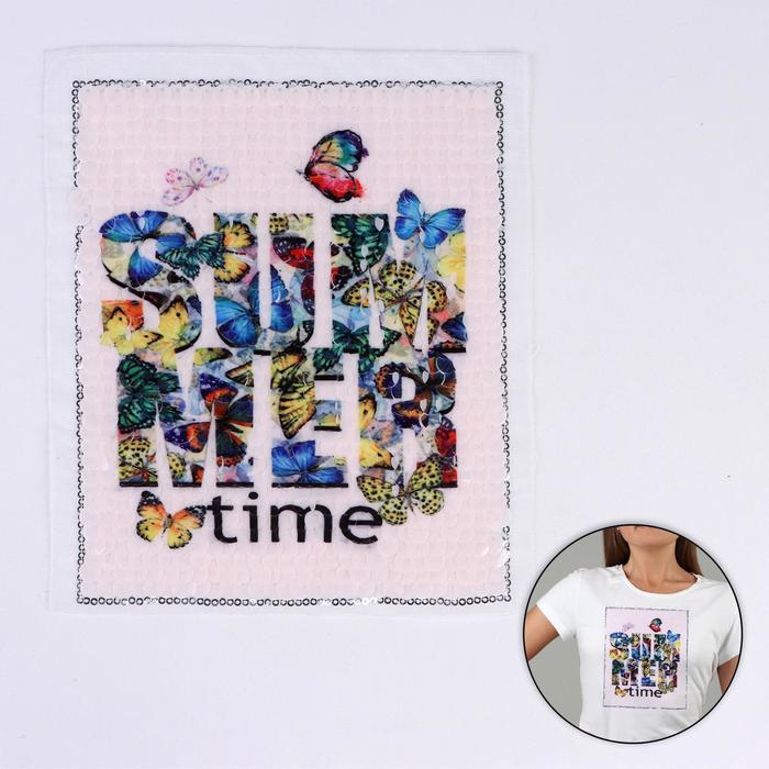 Аппликация из пайеток «Summer Time», 21,2 × 18,5 см
