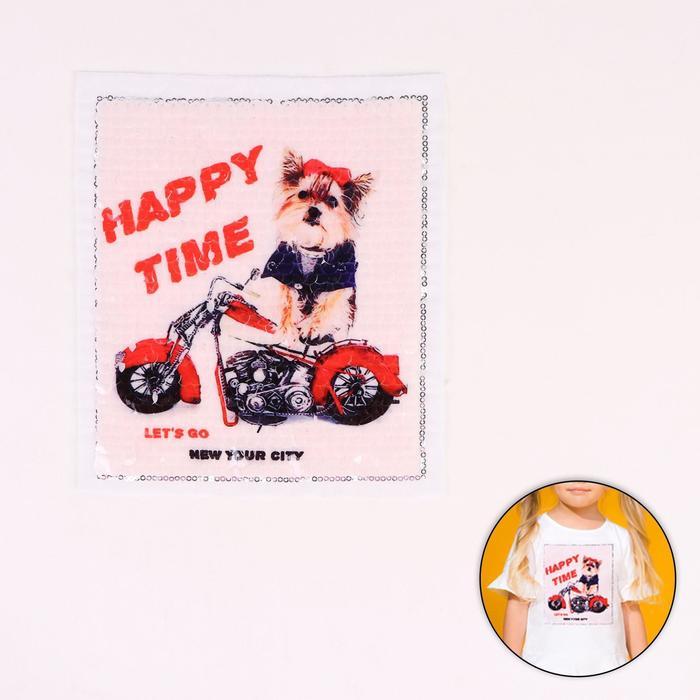 Аппликация из пайеток «Собака на мотоцикле», 21,2 × 18,5 см - фото 705016240