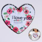 """Пришивная аппликация с пайетками """"I love you/happy days"""", двусторонняя, в форме сердца, 21 х 20см"""
