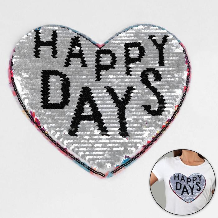 Аппликация из пайеток «Орнамент/happy days», двусторонняя, 21 × 20 см - фото 690446