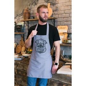 """Фартук мужской """"Этель"""" Повелитель кухни 73х71 см, 100% хл., репс 210 гр/м2"""