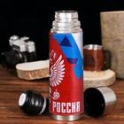 Термос «Россия», 500 мл, время сохранения тепла 24 ч - фото 1964199