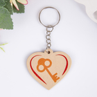 "Wood keychain ""Key to my heart"" 4,9х4,5 cm"