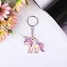 """Keychain wood """"Unicorn"""" 4,6x4 cm"""