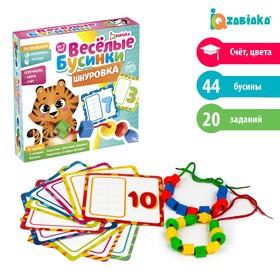 Развивающая игра шнуровка «Бусины» с карточками «Учим счёт, цвета и формы», по методике Монтессори
